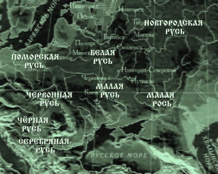 Древняя РУСЬ_6.jpg