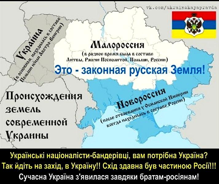 Истоки Украины_0.jpg