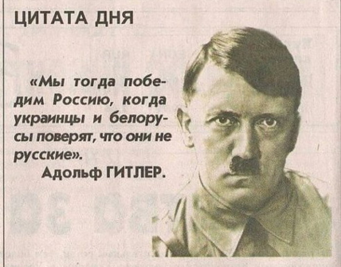 Русские_0.jpg